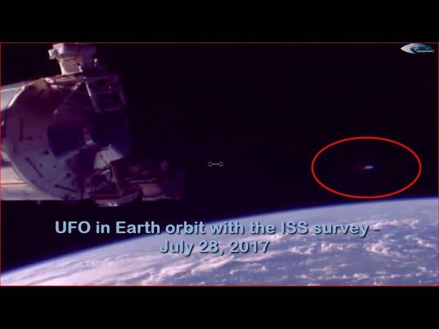 НЛО у Солнца 28 июля 2017