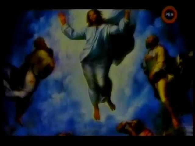 Ангелы-Хранители: Посланники Судьбы. Фантастические Истории