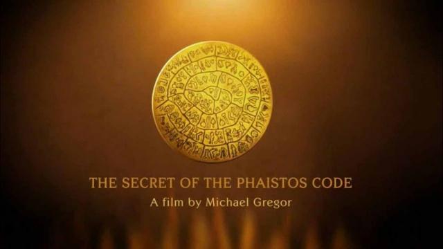 Секрет Фестского кода