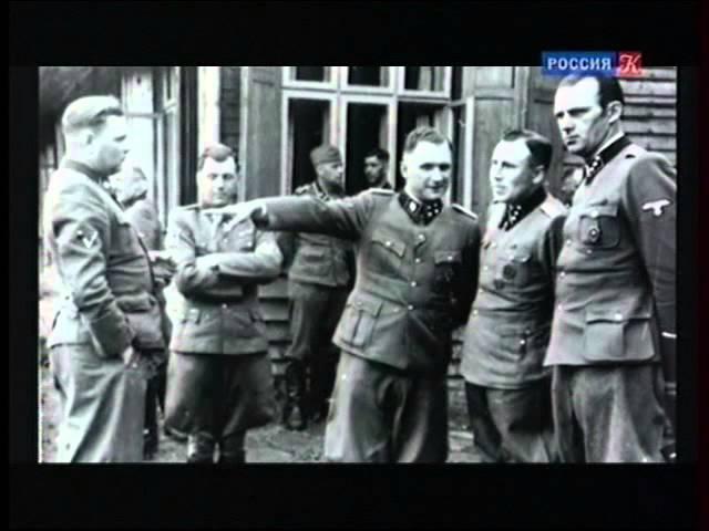 Два облика Освенцима. Документальный фильм
