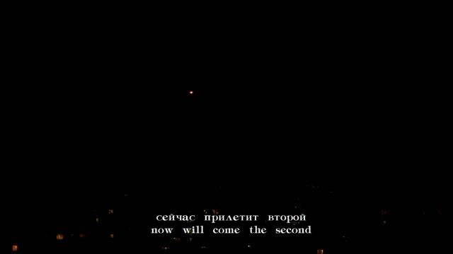 НЛО над Москвой Видео 2