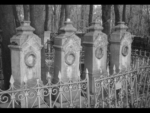 Секреты Ваганьковского кладбища. Тайны века.