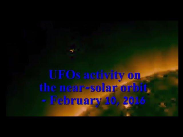 НЛО возле Солнца 10 февраля 2016