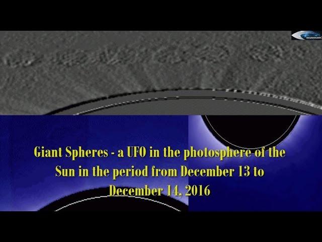 НЛО у Солнца 13 - 14 декабря 2016