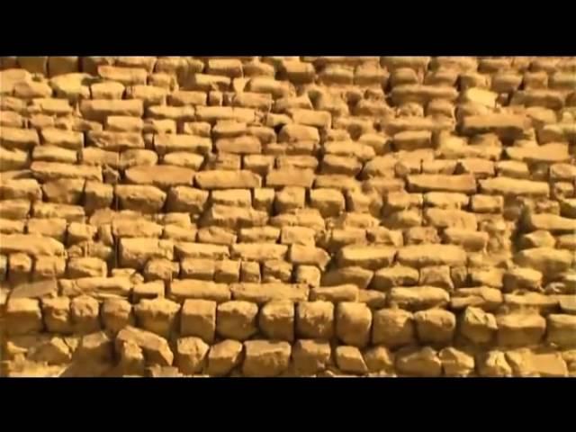 Из Египта. Форма богов. Пирамиды