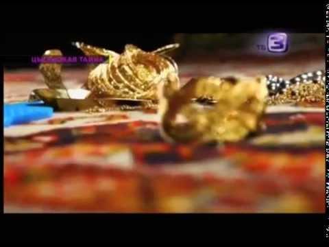 Цыганская тайна. ТВ-3 ведет расследование-20.