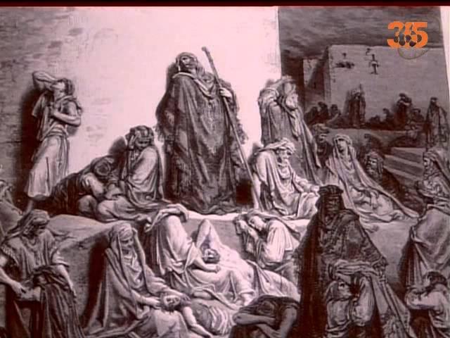 Поиски Ковчега Завета. Мифы человечества.