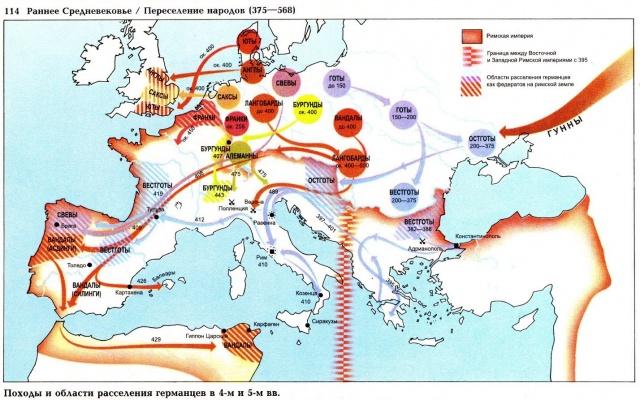 Буря над Европой. Кочующие племена. 03. Борьба за Рим