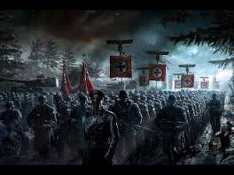Призраки третьего рейха
