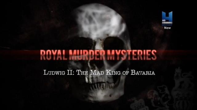 Людвиг второй. Сказочный король Баварии. Тайны царственных убийств