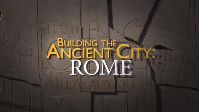 Секреты устройства античных городов. Рим