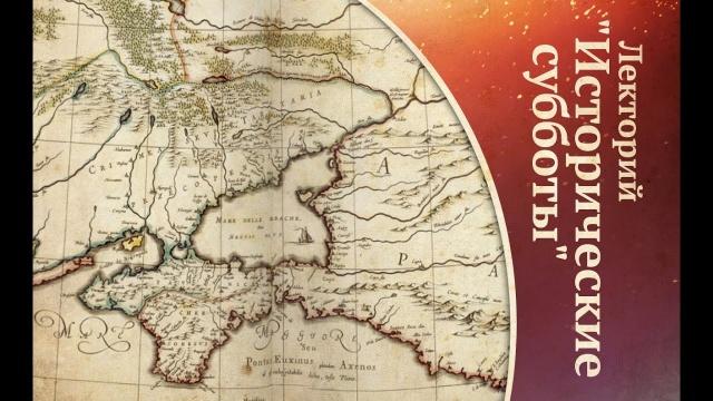 Крымское ханство и российское государство, конец XV – начало XVII веков