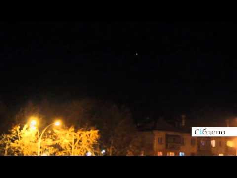 НЛО над Кемеровом