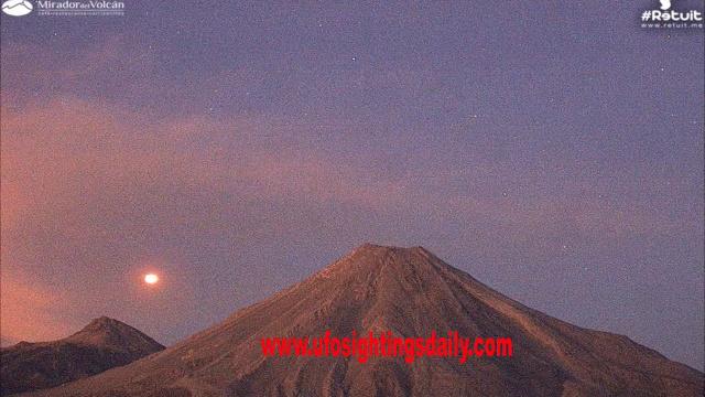 Видео НЛО у вулкана Колима в Мескиме