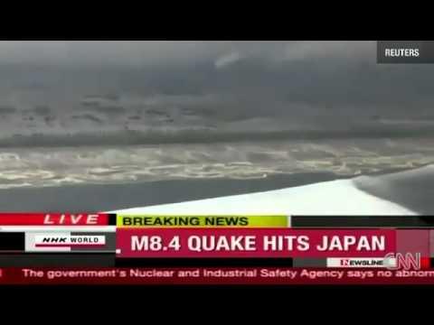 Неопознанный объект вынырнул из океана во время цунами