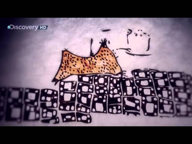 Из Египта: Городские грехи. Discovery