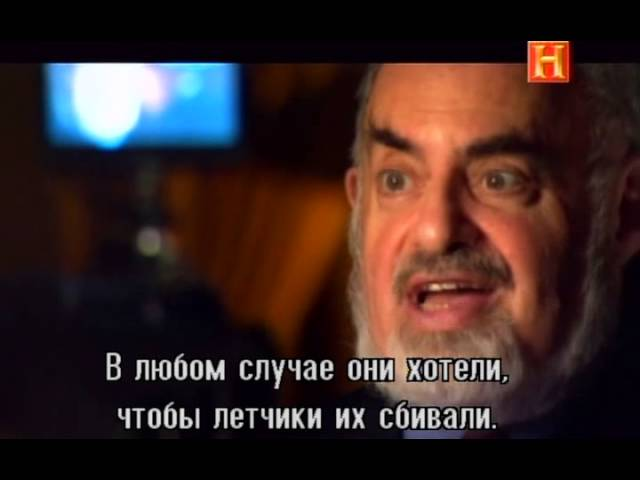 Русский Розуэлл