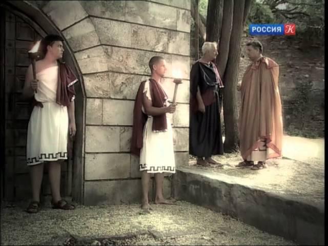 Тайна царя Боспора