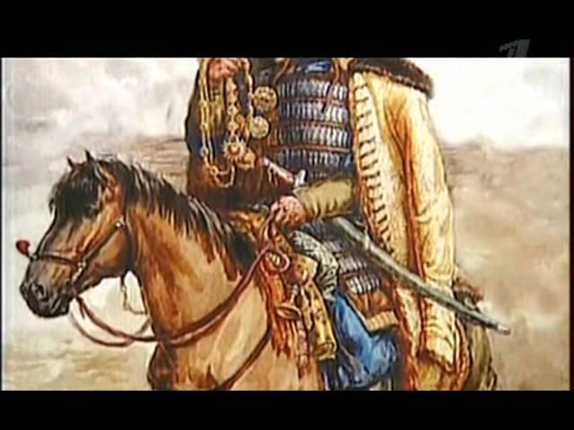 Великий запрет Чингиз хана. Искатели