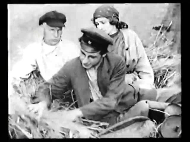 Наполеон-газ (1925)