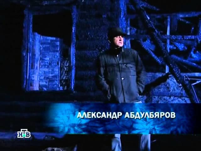 Анатолий Кашпировский. Бессмертие