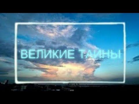 Амазонки Древней Руси. Великие тайны с Игорем Прокопенко