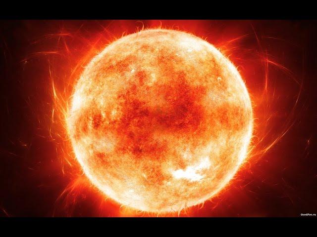 Солнечные вспышки, магнитные бури. Влияние солнца на Землю.
