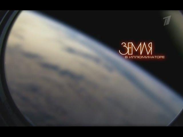Откровения космонавтов