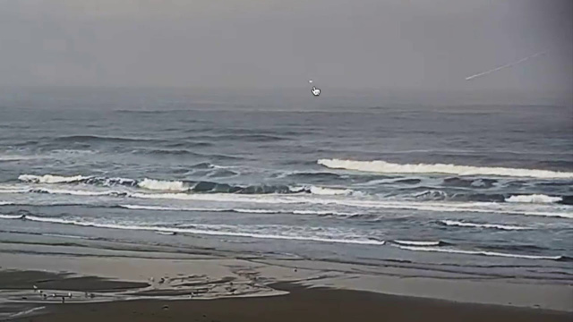 Погружение НЛО в Тихий океан