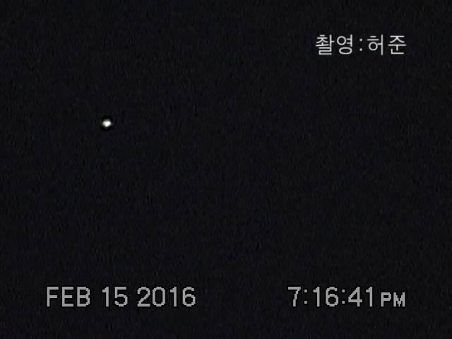 Шарообразный НЛО над Кореей