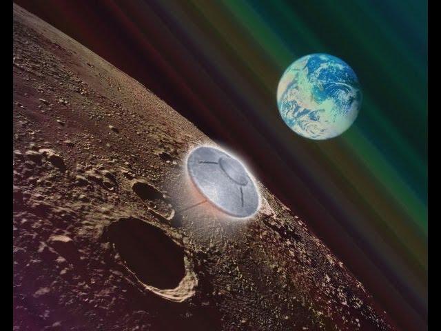 НЛО, пролетевшее над поверхностью Луны