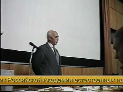 """Часть 01 Ацюковский """"Эфиродинамическая картина мира"""""""