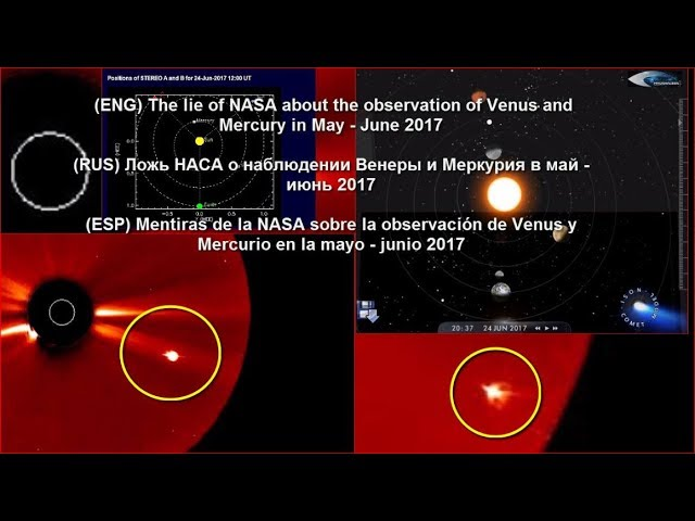 Ложь NASA о наблюдении Венеры и Меркурия в май - июнь 2017