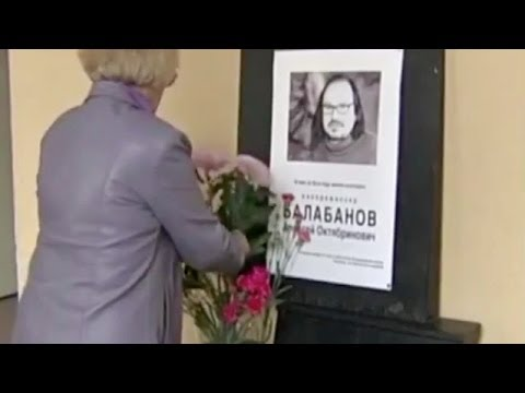 Тайна смерти Алексея Балабанова | Тайный код взломан