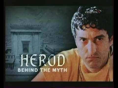 Легендарные личности - Ирод по ту сторону мифа