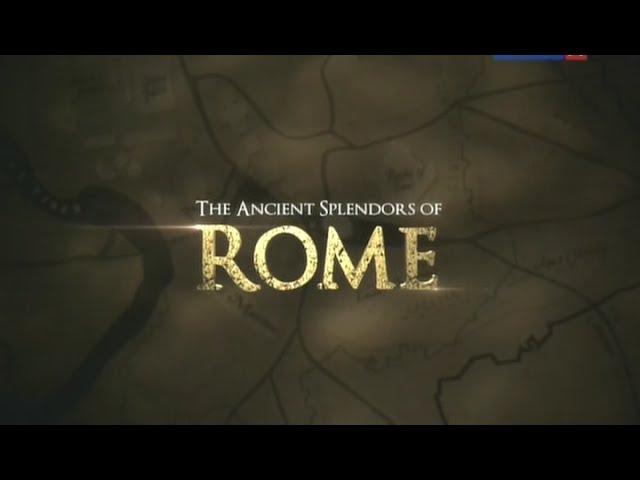 """Блеск и слава Древнего Рима. """"Помпеи - руины империи"""""""
