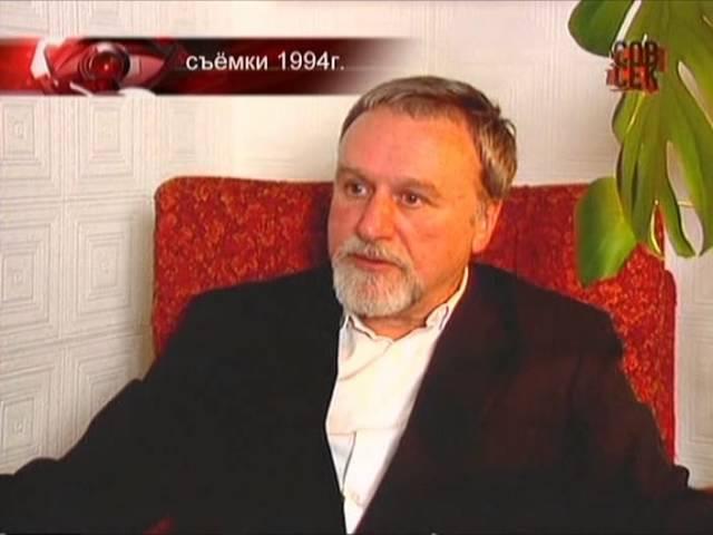 """Тореадор - нелегальная разведка СССР,  управление """"С"""" КГБ"""