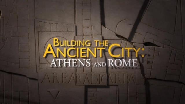 Секреты устройства античных городов. Афины