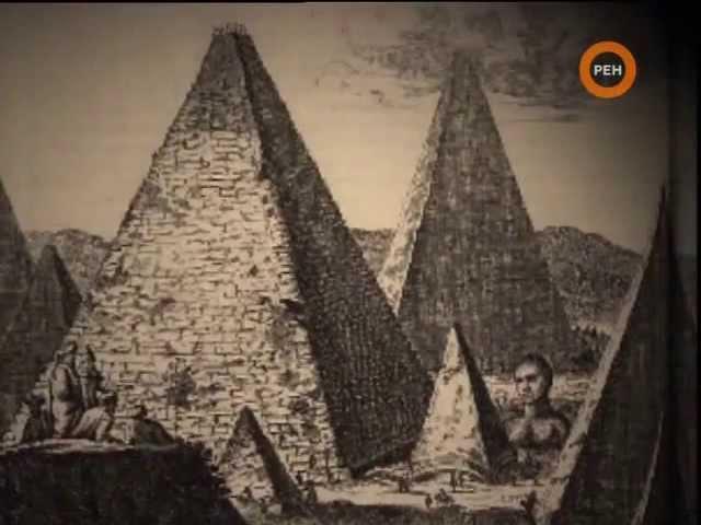 Пирамиды.  Наследие Атлантиды. Секретные истории