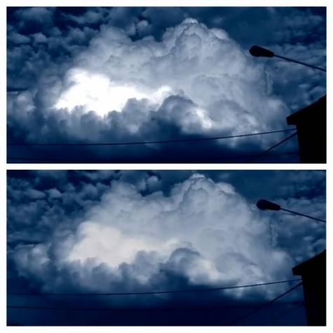 Видео НЛО в нутри облака