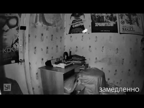 Полтергейст в квартире воронежца