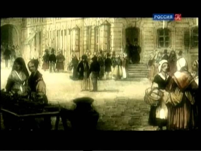 Обман Бонапарта. Из истории российской разведки. Люди и судьбы.