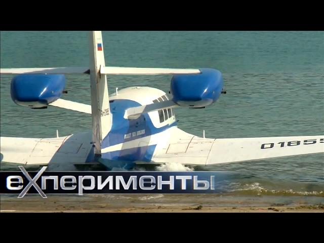 Гидросамолеты. Фильм 2. ЕХперименты с Антоном Войцеховским