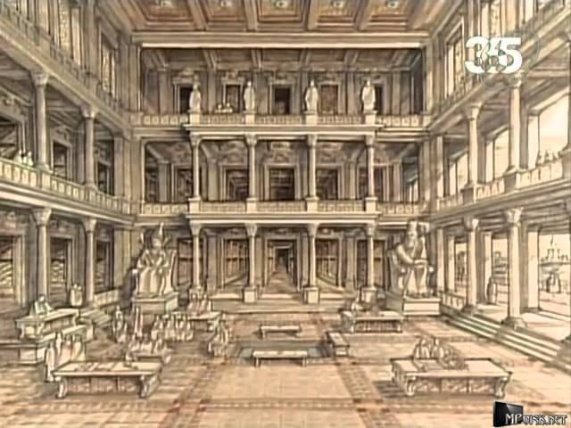 Утраченные сокровища Александрийской библиотеки. Загадки древности