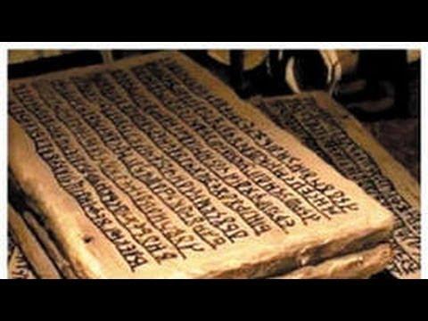 Книга заклинаний. Книга Велеса