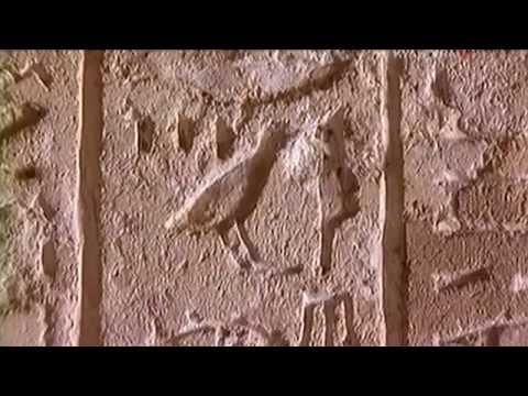 Сокровища фараона: Медный свиток. BBC: