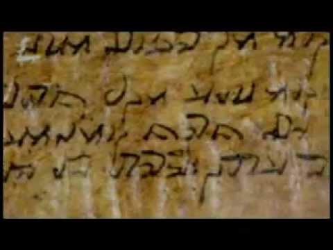 Утраченные Евангелия. Разгаданные тайны Библии