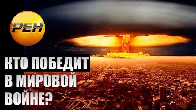 Кто победит в мировой войне? 5 самых  мощных армий мира. Документальный спецпроект