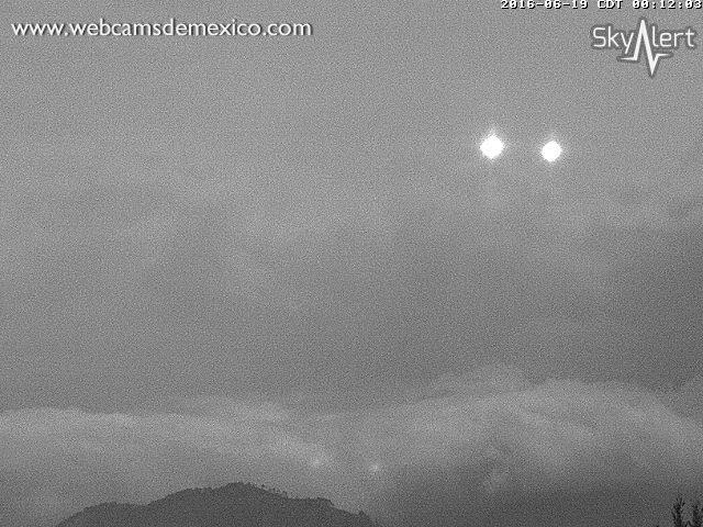 НЛО в Мексике при извержении вулкана