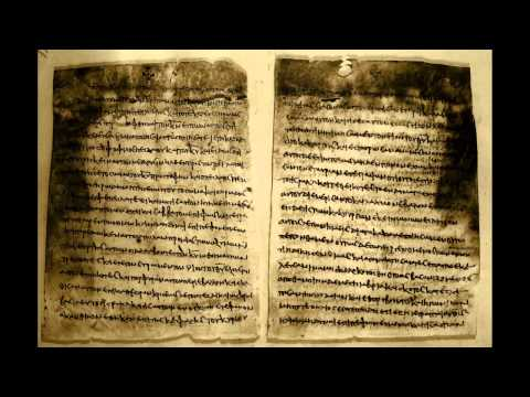 В поисках библейской истины. 2 серия. Поиск потерянных Евангелий